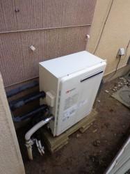ノーリツ製ガス給湯器GT-2050SARX-2