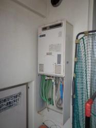 リンナイ製(京葉ガスTES)ガス給湯器RUFH-2405AW2-5