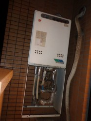 ノーリツ製ガス給湯器GT-2400SAW