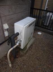 パーパス製ガス給湯器GX-240AR