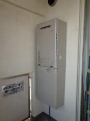 リンナイ製エコジョーズRUFH-E2405AW2-3