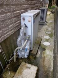 パーパス製ガス給湯器FP1600R