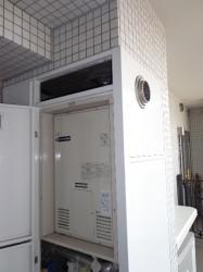 リンナイ製熱源機RUFH-2405AU2-3