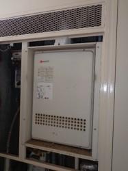 ノーリツ製ガス給湯器GT-2422SAWX-H