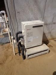 ノーリツ製ガス給湯器GRQ-2050AX-2