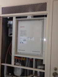 ノーリツ製ガス給湯器GT-2450SAWX-H-2