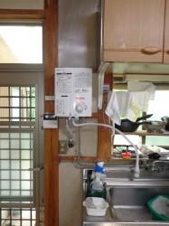 リンナイ製ガス小型湯沸し器RUS-V51YT(WH)