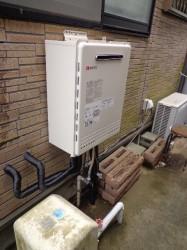 ノーリツ製ガス給湯器GT-2450SAWX-2