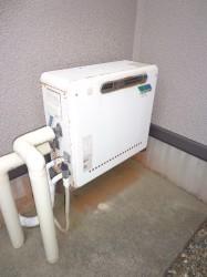 ノーリツ製ガス給湯器GT-2010SAR