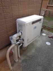 ノーリツ製ガス給湯器GT-2410ARX