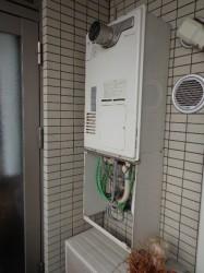 リンナイ製熱源機RUFH-V2400AT2-3