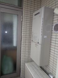 リンナイ製エコジョーズ熱源機RUFH-E2405AW2-3