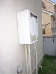 ガスター製ガス給湯器YRUF-V2400SAW-1