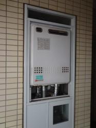 ノーリツ製ガス給湯器GT-2427SAWX