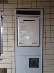 ノーリツ製ガス給湯器GT-2450AWX-2