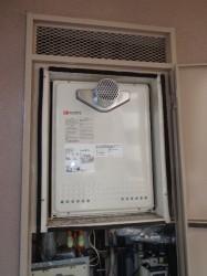 ノーリツ製ガス給湯器GT-2050SAWX-T-2