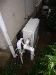 リンナイ製ガス給湯器RFS-V2000SA