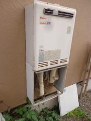 リンナイ製ガス給湯器RUF-2408SAW