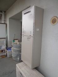 リンナイ製エコジョーズRUF-E2405SAW