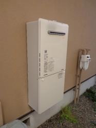 リンナイ製ガス給湯器RUF-A2405AW