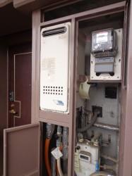 ノーリツ製ガス給湯器GT-2003AW