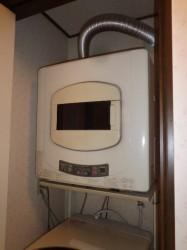 リンナイ製ガス衣類乾燥機RN-040-S
