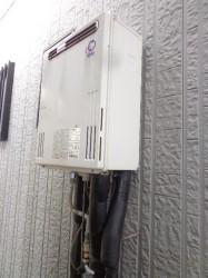 パーパス製ガス給湯器GX-2400AW
