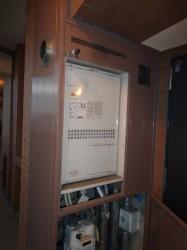 ノーリツ製(京葉ガス)熱源機GTH-2413AWXH-H