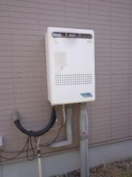 ノーリツ製熱源機GTD-243AW