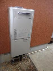 リンナイ製熱源機エコジョーズRVD-E2405AW2-1