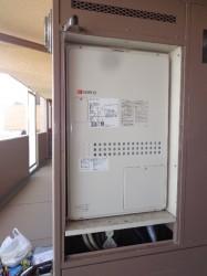 ノーリツ製熱源機GTH-2444AWX3H-H-1