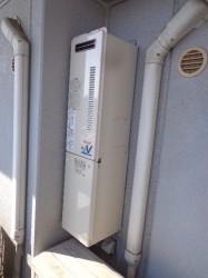 リンナイ製ガス給湯器RUF-VS2005AW