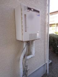 リンナイ製ガス給湯器RUF-2400SAW