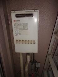 ノーリツ製ガス給湯器GQ-2012WE