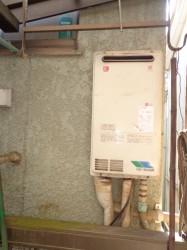ノーリツ製ガス給湯器GQ-162AW