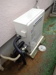 リンナイ製ガス給湯器RUF-2008SAW