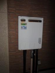 タカラ製ガス給湯器TW-201FSAL