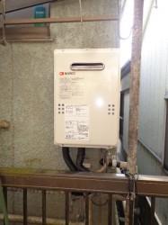 ノーリツ製ガス給湯器GQ-16397WS