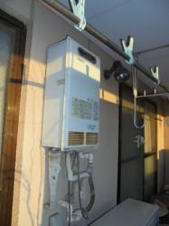 TOTO製ガス給湯器RGE21KS1-S