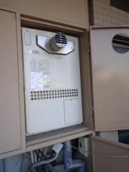 ノーリツ製熱源機GTH-2401AWX-T