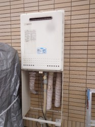 ノーリツ製ガス給湯器GT-2443AW