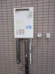ガスター製ガス給湯器OURB-1600EE