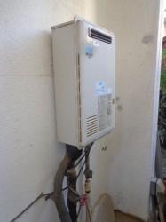 長府製ガス給湯器GK-243K