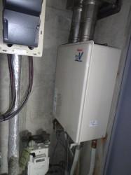 リンナイ製ガス給湯器RUF-V2405SAFF(B)