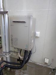 リンナイ製ガス給湯器RUF-E2008AW