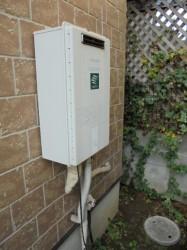 松下製ガス給湯器GJ-C2012