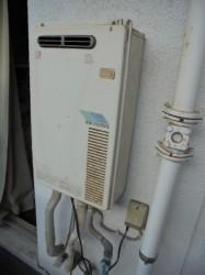 ノーリツ製ガス給湯器GQ-202WS