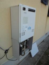 ノーリツ製ガス給湯器GT-2427AWX