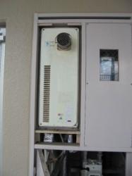 ガスター製ガス給湯器OURB-161D-T