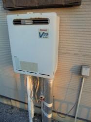 リンナイ製ガス給湯器RUF-2000SAW